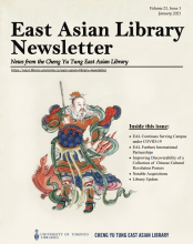 Cover for the first issue of the 2021 EAL newsletter
