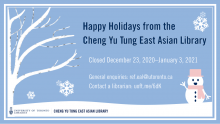 Banner for 2020 winter holiday closure