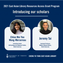Image of 2021 Resources Access Grant Program scholars