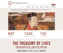 Banner image for The Treasury of Lives Biographical Encyclopedia presentation